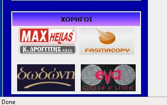 http://dap.ntua.gr/top/forum/portal.php