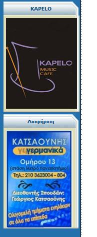 http://www.dap-nomikis.gr/