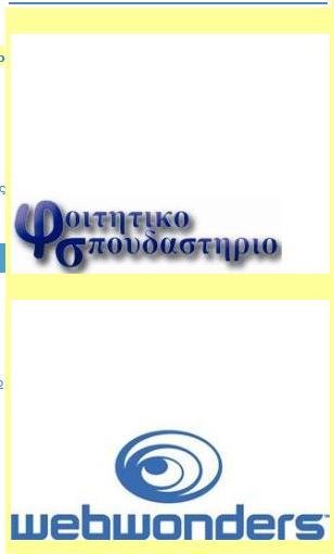 http://www.dap-oikonomikou.gr/