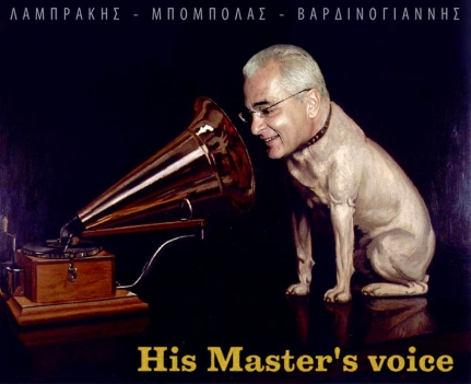 his_masters_voice