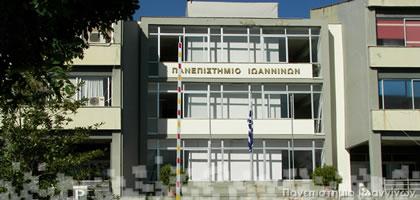 main-entrance1